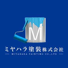 ミヤハラ塗装株式会社